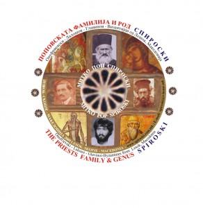 CD-Spiroski-JPG1.jpg