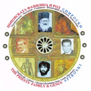 Spirsoki-grb-2-Zivko-sonce