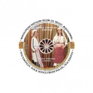 CD-Makedonski narodni pesni-JPG-Sonce-Web