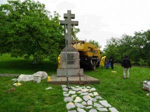 Фото: Митко Спироски, Руската амбасада постави Крст-Паметник, за монасите кои живееле во Лешочкиот манастир