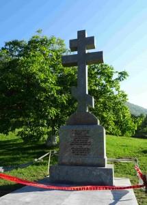 Крст - Паметник во Лешочкиот манастир