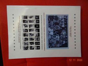 КНИГА-Мојата-генерација-ученици-1949-50-од-Лешок-Македонија-автор-Митко-Поп-Спироски-Лешок-Македонија